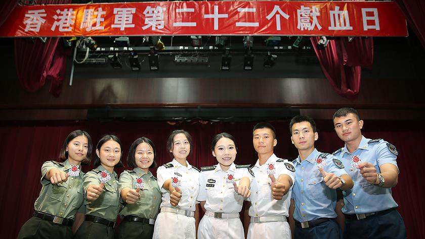 特寫:解放軍駐港部隊為香港市民無償獻血