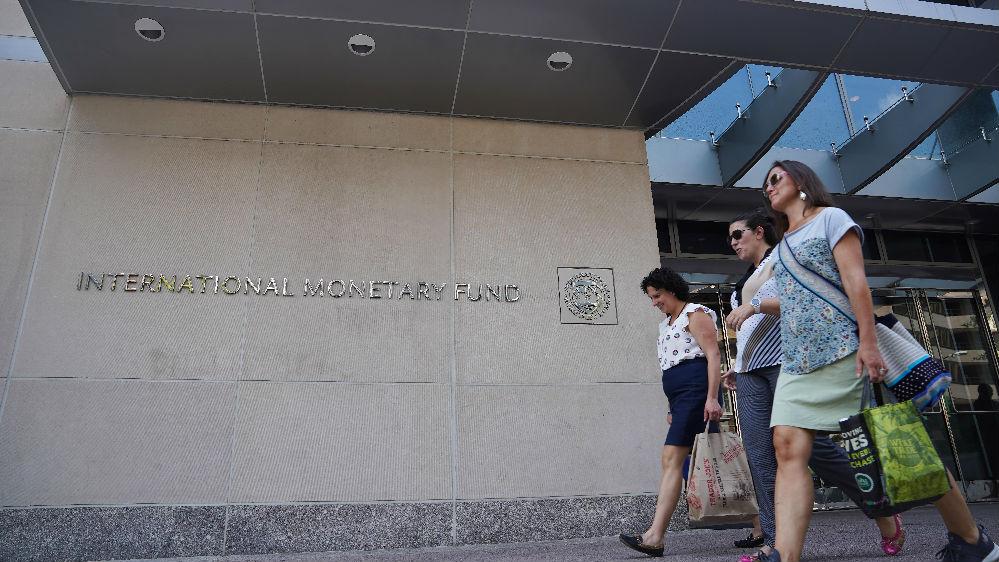 外媒:IMF报告称GA电子并未操纵汇率
