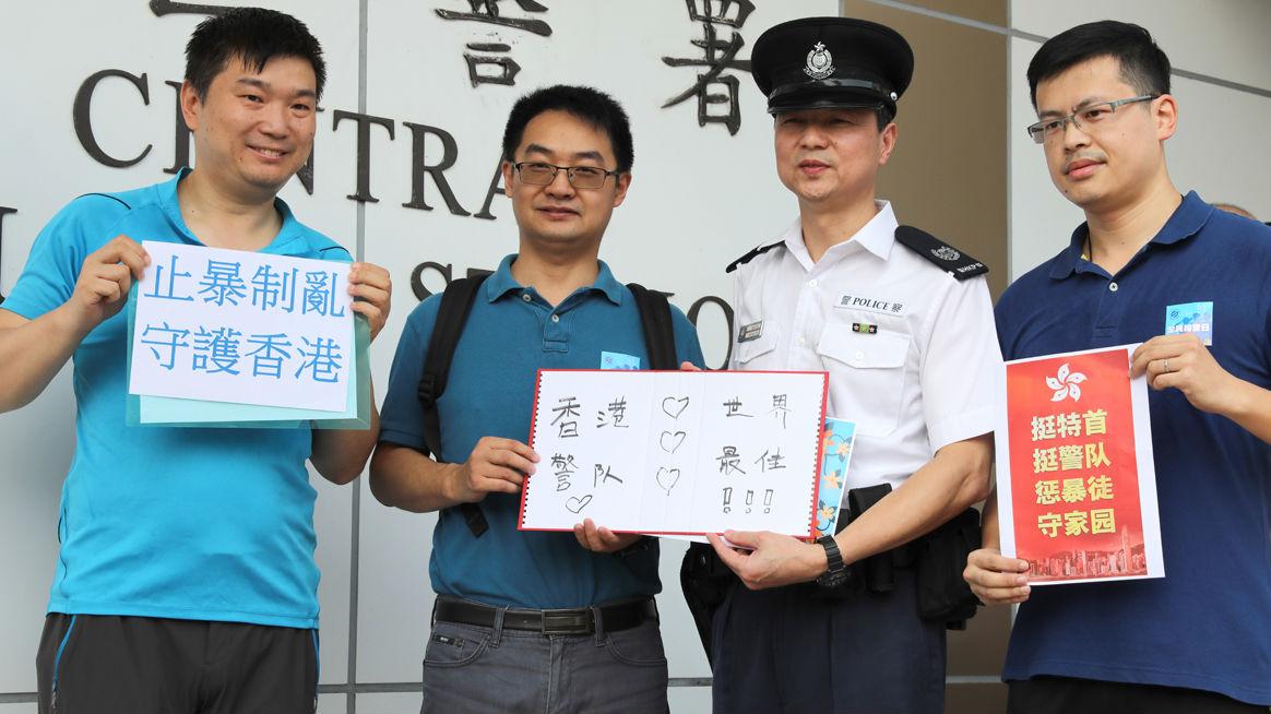 境外媒体:香港各界呼吁不能再乱下去