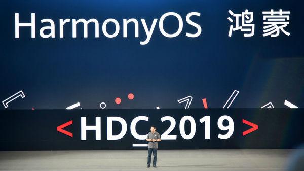 法媒:鸿蒙有望成为安卓终结者 甚至可能改变硅谷