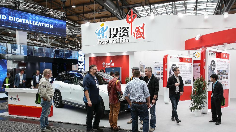 欧洲限制中国投资自尝苦果 德媒慌了:中国不来谁会来?