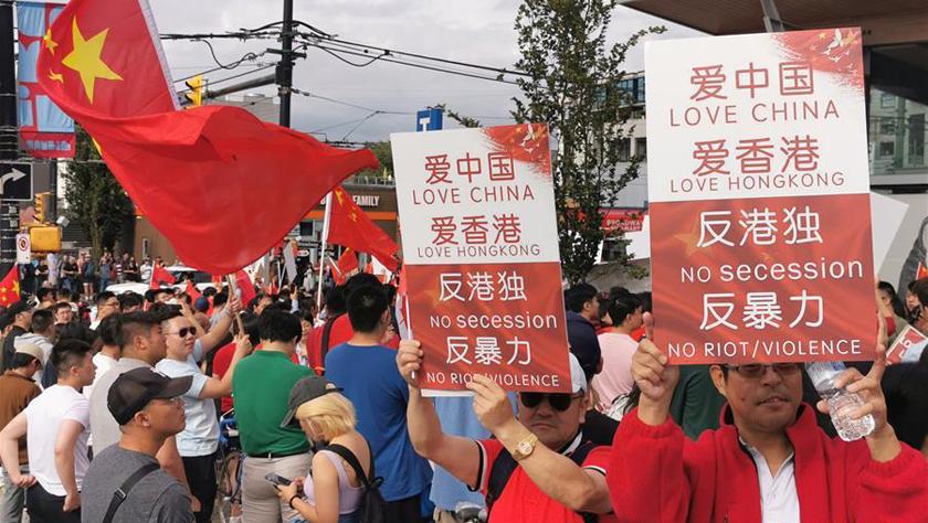 """溫哥華舉行""""反港獨反暴力""""集會"""