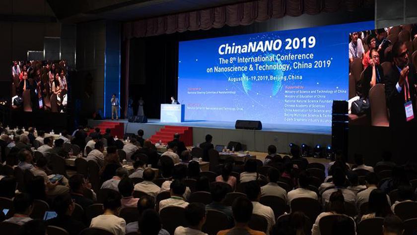 全球纳米专家汇聚北京 共话纳米科技最新进展