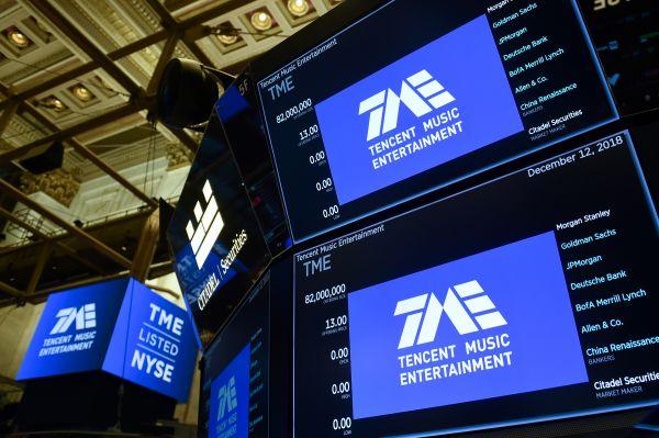 日媒:腾讯在海外战略转型 加快亚洲娱乐市场布局