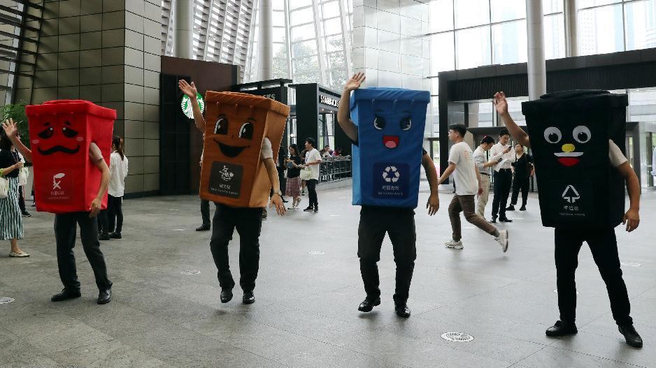 """外媒:中国推动垃圾分类促进社会文明 相关措施""""绝无仅有"""""""
