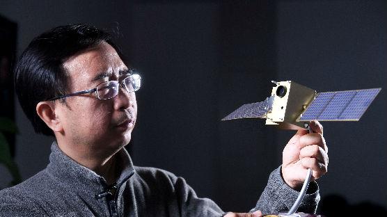 美媒:中国科学家走在量子革命前沿 在一项目上猛追美国