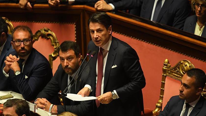 意大利總理孔特宣布將辭職