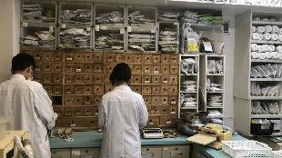 锐参考| 日本汉方药对中医药的启示