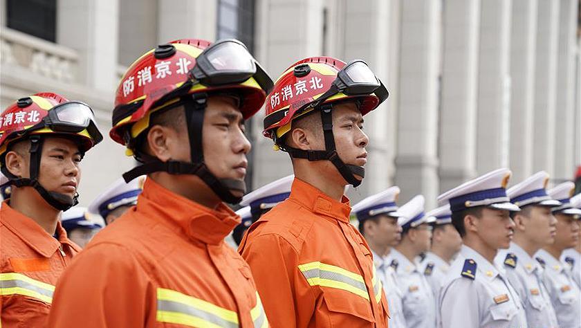 天安门地区消防救援支队国博站揭牌