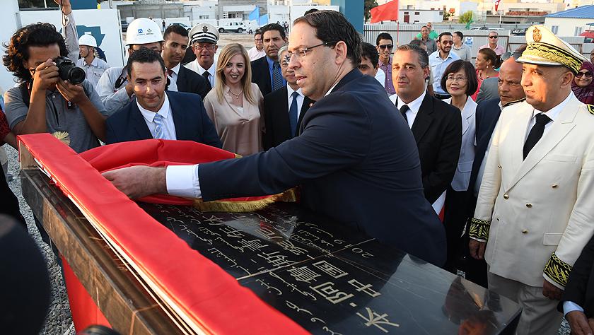 突尼斯总理出席中国援突项目奠基仪式
