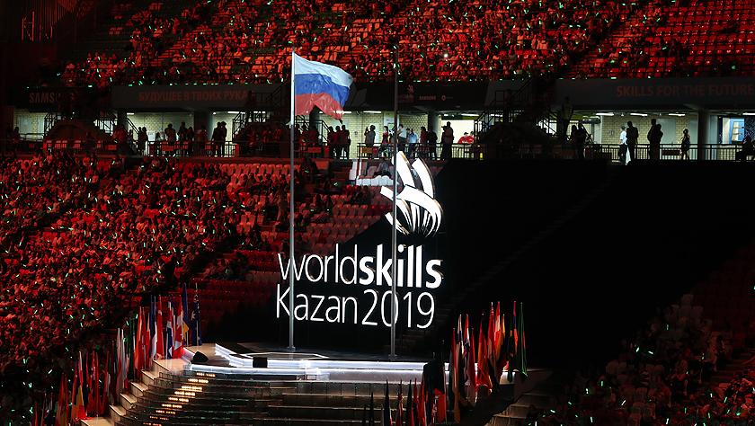 第45届世界技能大赛开幕