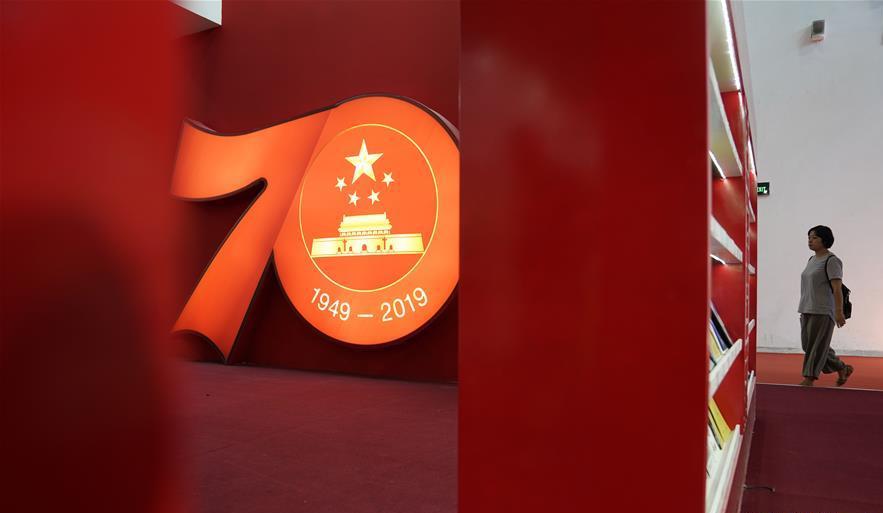 新中国成立70周年精品出版物展亮相第26届图博会