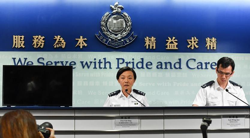 香港警方呼吁市民遵守机场临时禁制令 切勿以身试法