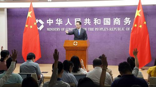境外媒体:中方出手反制对美加征新关税