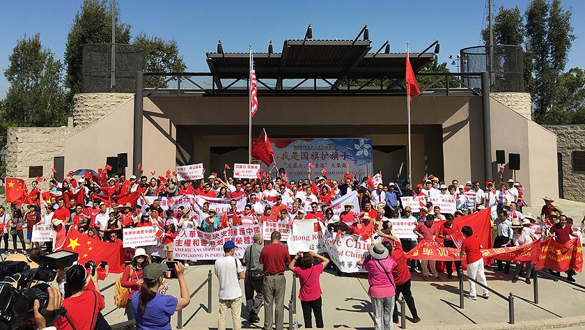 美国华侨华人在加州集会谴责暴力乱港行径