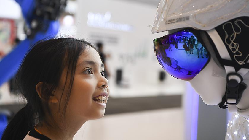 2019中國國際智能產業博覽會開幕