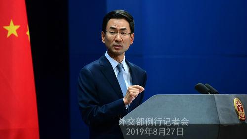 中方警告G7:勿居心叵测、多管闲事、图谋不轨