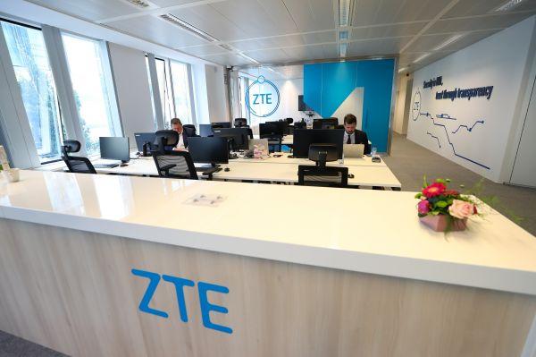 中兴欧洲网络安全实验室
