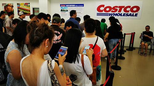 开市客开业首日被挤爆 外媒:让美企见识中国消费潜力