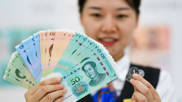 更好看、更安全!台媒关注新版人民币正式发行