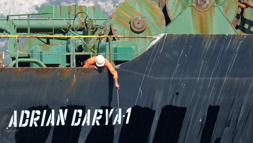 美财政部宣布制裁获释伊朗油轮