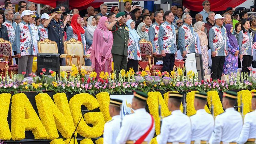 马来西亚庆祝国庆日