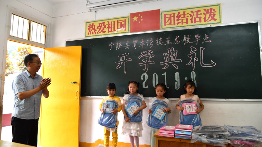 乡村教师陈宏的新学期