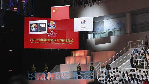 外媒:中国篮球世界杯将奉上精彩表演