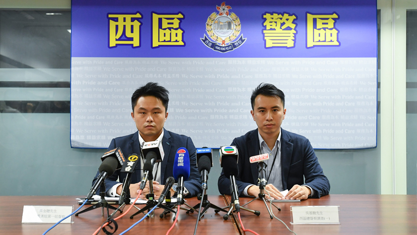 香港警方8月31日在港岛西区拘捕8人 涉嫌藏有攻击性武器