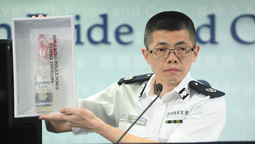 香港警方:修例风波以来共拘捕1117人