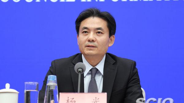 境外媒体关注:港澳办就香港局势提三项要求