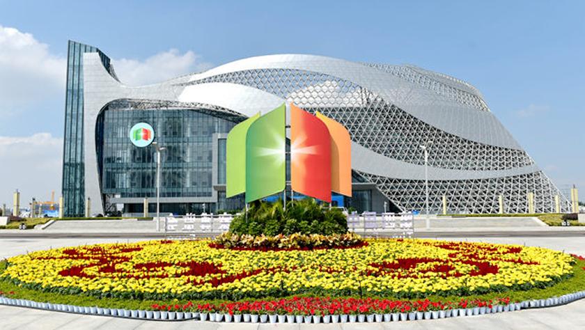 第四届中国—阿拉伯国家博览会即将开幕