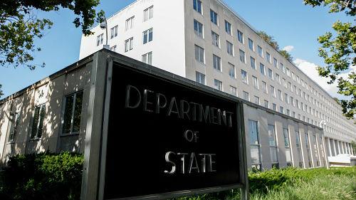 外媒:美首次制裁伊朗航天项目 冻结三机构在美资产_德国新闻_德国中文网