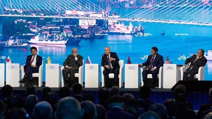 俄罗斯举办第五届东方经济论坛