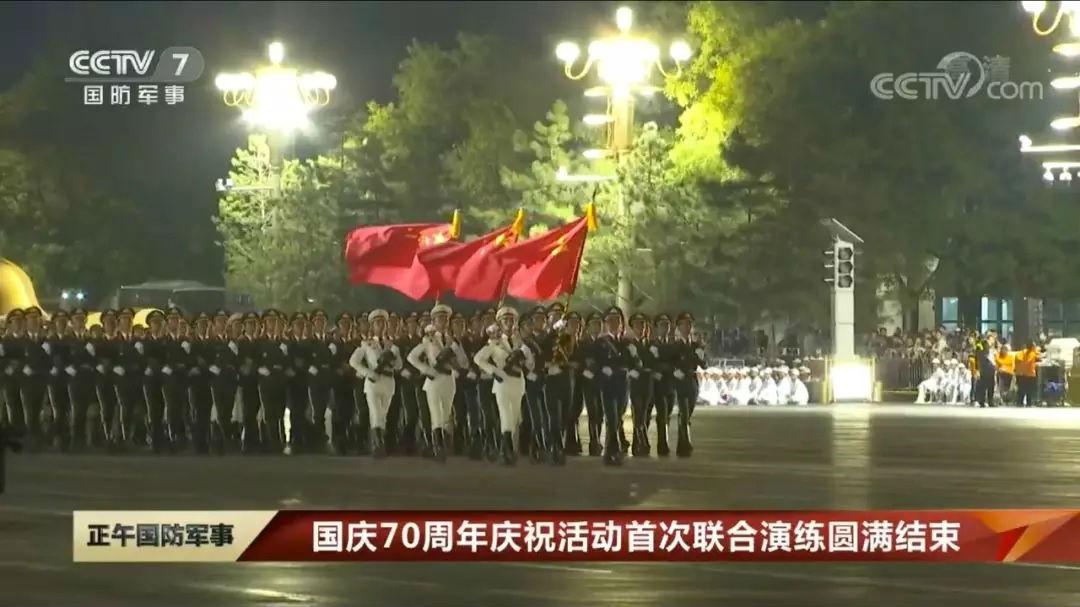 外媒关注国庆庆祝活动首次演练