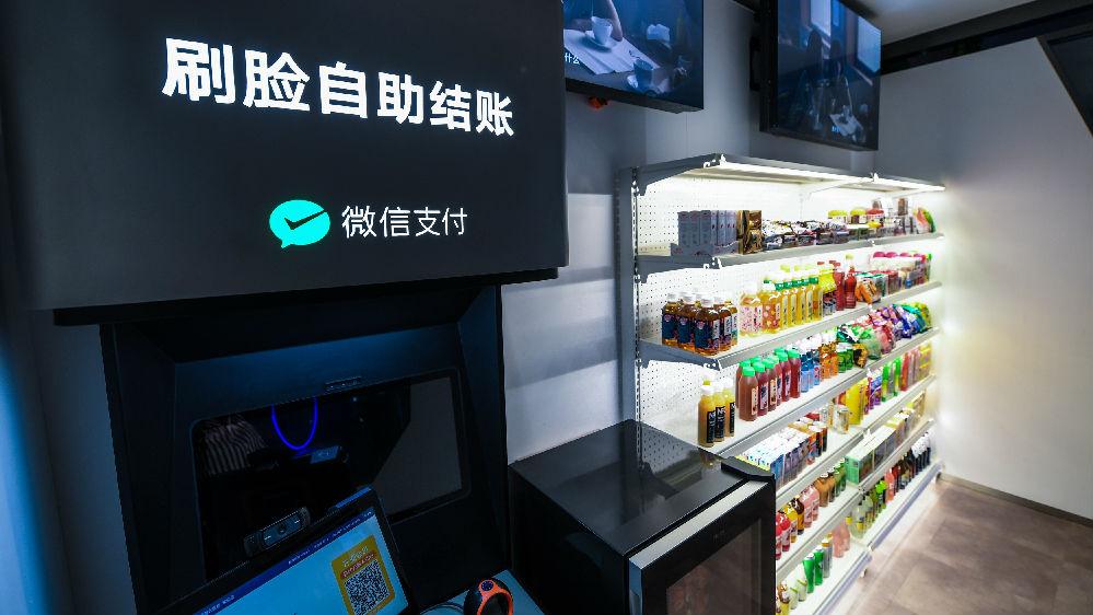 美媒:中国全面创新时代正在展开 不再模仿美国