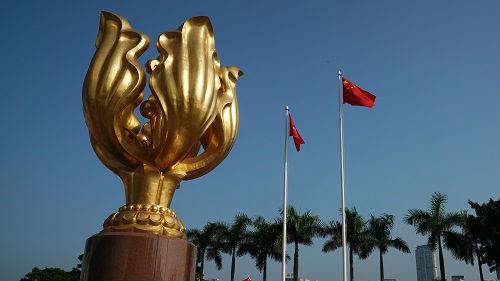 境外媒体:香港将努力恢复金融中心形象