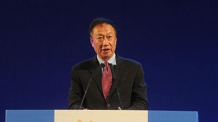 境外媒体:郭台铭声明即日退出国民党