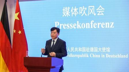 德媒:中方召见德驻华大使 抗议德外长公然会见黄之锋
