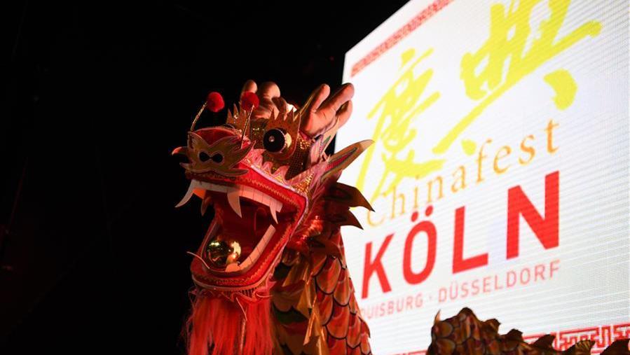 """德国""""中国节""""在科隆举行"""