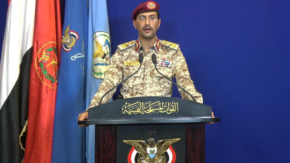 沙特石油设施遭袭或影响油价 美国准备动用战略储油稳市场