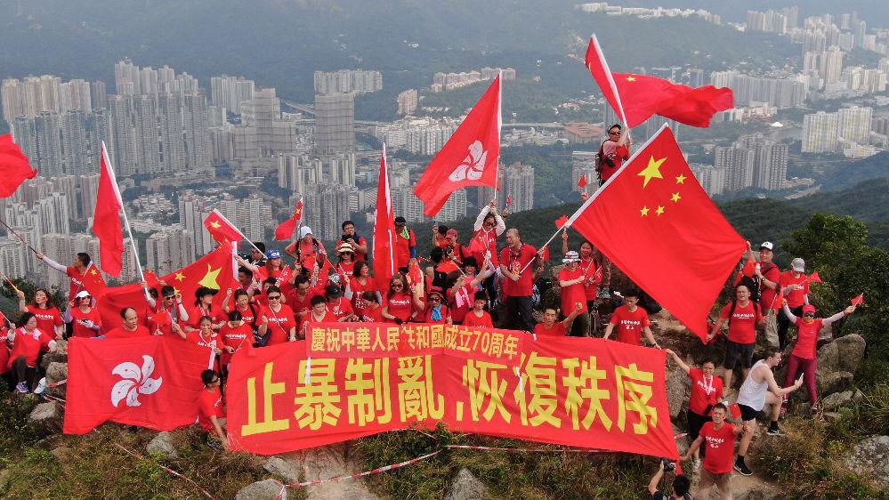 外媒揭露华盛顿对香港抗议活动另有企图