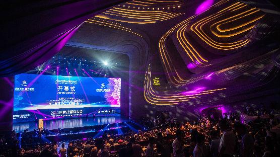 外媒:湖南向世界展示创新开放新形象 商业前景光明