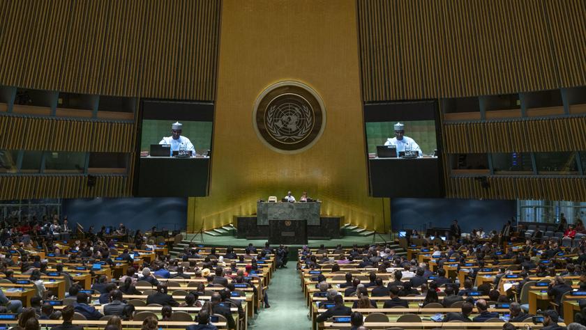 第74届联合国大会开幕