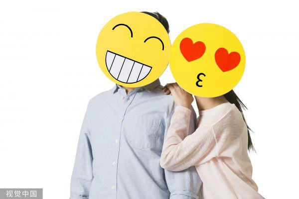 表情符号两个人