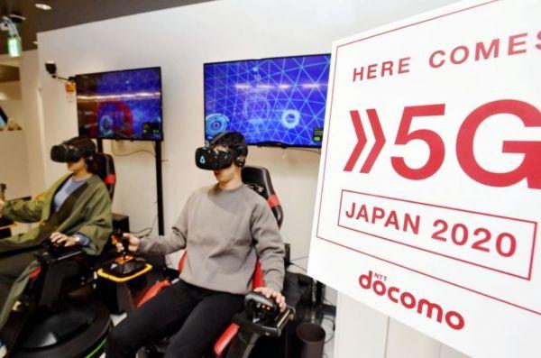 日本防卫省拟严防5G装备泄密