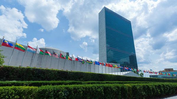 美媒:中俄擬參與制定聯合國網絡犯罪規則 美國憂失去話語權