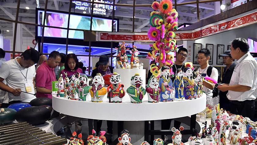 第八届山东国际文化产业博览交易会开幕