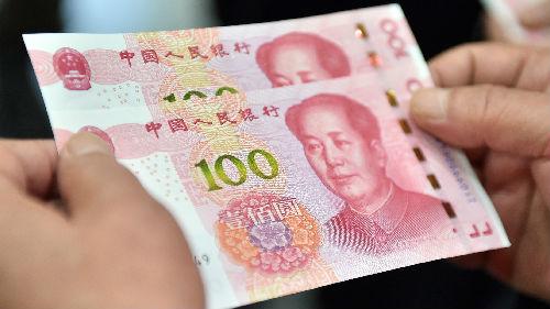 重回第五!人民币国际支付份额创三年半新高