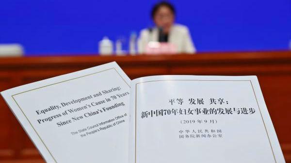 外媒:中国妇女事业发展成就斐然 权益保障体系不断完善